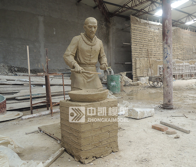糖炒板栗雕塑