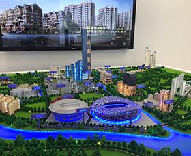 中国科技集团