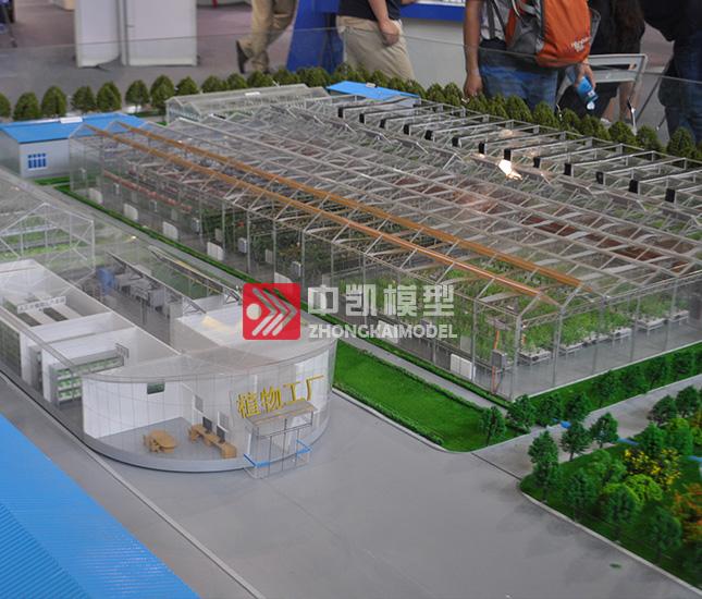 农业联动温室vwin152